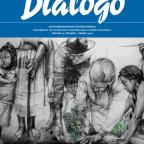 Edicion especial de la revista Dialogo:Los cinco puntos cardinales en la literatura indígena contemporánea